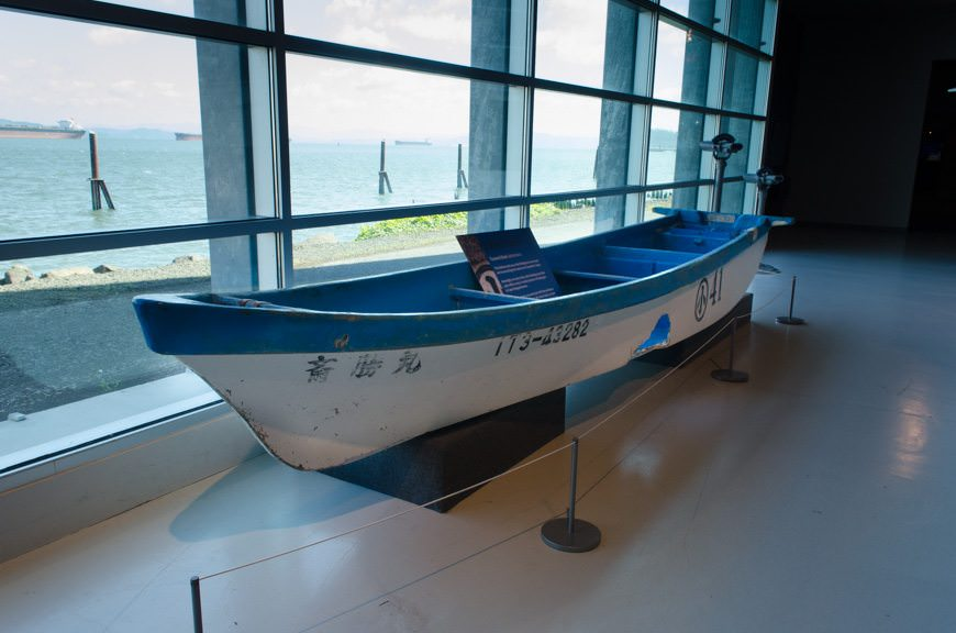 The museum also houses a fishing boat washed clear across the Pacific by the Japanese Tsunami in 2011. Photo © 2015 Aaron Saunders