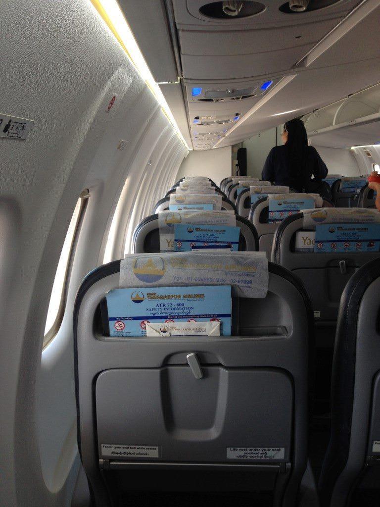 Onboard Mann Yadanarpon Airlines ATR-72 600. Photo © 2015 Aaron Saunders