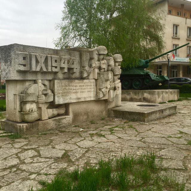World War II tank in Silistra. ©2016 Ralph Grizzle