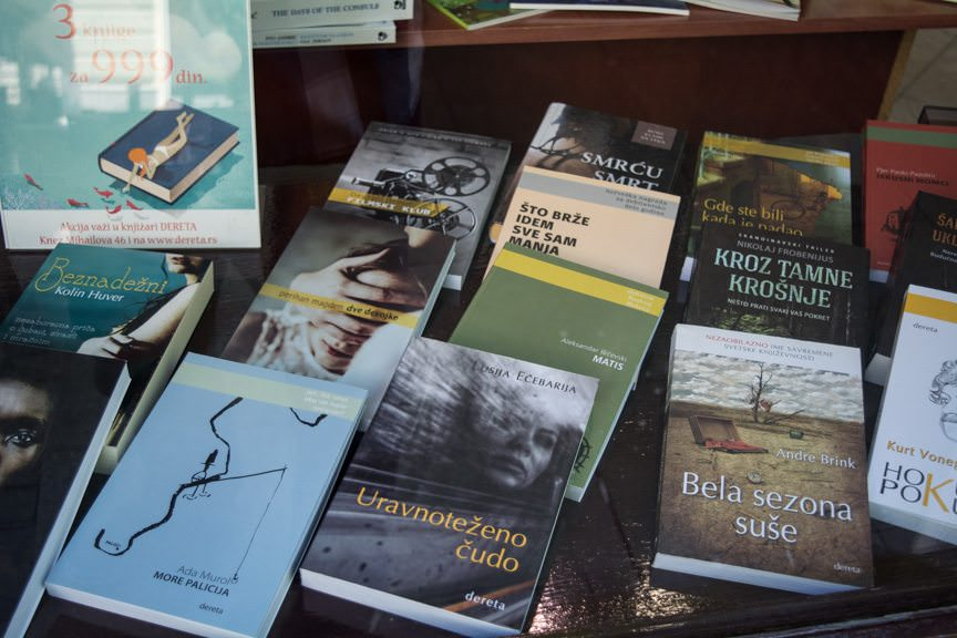 Plenty of bookstores line the Pedestrian district. Sadly, but unsurprisingly, most feature only Serbian-language titles. Photo © 2016 Aaron Saunders